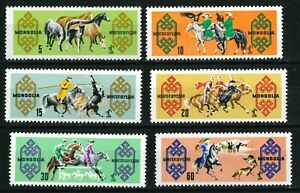 MONGOLIA OLD STAMPS 1965 - Mongolian Horses - Mint Hinged