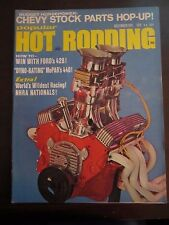 Popular Hot Rodding Magazine December 1971 Ford 428 Chevy Stock Parts Hop Up (Q)