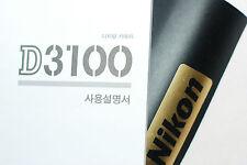 Genuine NIKON D3100 Digital SLR Camera Original USER GUIDE/Manual - Korean Ver.