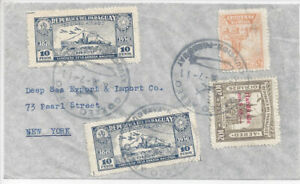 PARAGUAY1938,7,11 air mail cover from Asuncion to New York. Airship & plane canc