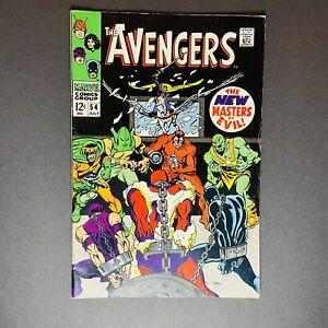 The Avengers 54 Marvel Comics 1st App of Ultron 2nd Dane Witman as Black Knight