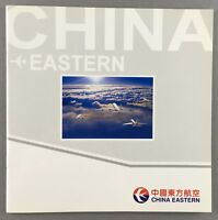 CHINA EASTERN AIRLINES BROCHURE 2007