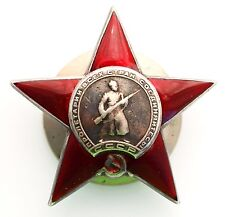 Original Soviet Russian WWII SILVER Order Red Star 523.218 NUT USSR CCCP     SEE