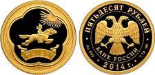 50 Rubel Russland PP 1/4 Oz Gold 2014 Tuva Kyzyl City Proof