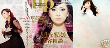 Hamasaki Ayumi Bea's UP Magazine 1/2006 Rare J-pop