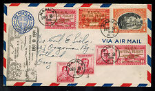 1935 Philippines First Flight Cover to USA Pan American FFC
