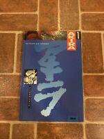 Akira Katsuhiro Otomo Volume 1 Full Color & Hardcover French Language Francais