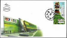ISRAEL 2015 - EXPO 2015 MILANO - FIELDS OF TOMORROW - A STAMP WITH A TAB - FDC