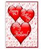 Cute Love Heart Birthday Greeting Card - Happy Birthday To My Husband