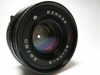 Volna 3 Red MC f2.8 80mm Medium Format Lens for Zenith 80, Salyut, Kiev 60 & 80