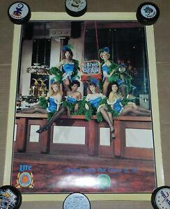 "New San Antonio Gunslingers 1985 USFL Football Cheerleaders Poster 24"" x 18"""