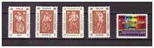 19075) UNITED NATIONS (New York) 1967 MNH** Expò '67