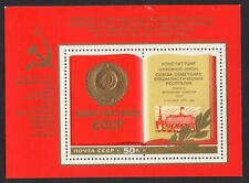 Russia: New Constitution (1st issue); unmounted mint (MNH) miniature sheet