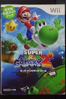 Paper Mario 64 Official Strategy Guide Book Japanese Japan KA