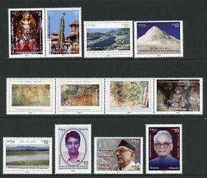 Nepal Scott #863//870 MNH Famous People Art Mountains $$ Assortment