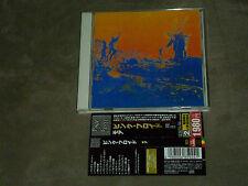 Pink Floyd More Soundtrack Japan CD