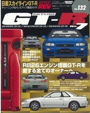 Nissan Skyline GT-R No. 7 109 News Mook Hyper From Japan