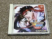 Sega Dreamcast Capcom VS Snk Millennium Fight 2000 Japan DC