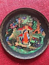 Russian Legends #2 The Princess & the 7 Bogatyrs 1988 Collector Plate (Palekh)