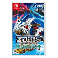 Zoids Wild King of Blast Nintendo Switch 2019 Japanese Factory Sealed