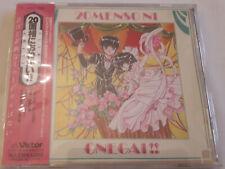 ANIME CD CLAMP : 20 MENSO NI ONEGAI  [VICL-129]