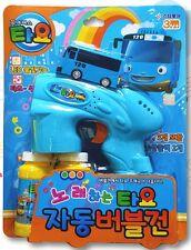 Singing Auto Bubble Gun Kids Children Tayo The Little Bus Korean Outdoor Toys