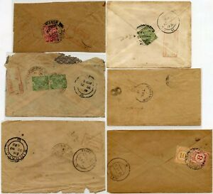 SINGAPORE POSTAGE DUES 1908-1922 UNPAID + UNDERPAID 6 COVERS FAULTS INDIA etc