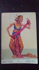 Javanese Dancer (2), Travelers Official Information Bureau