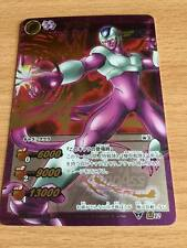 Carte Dragon Ball Z DBZ Miracle Battle Carddass Part 03 #Omega 12 Secrete 2010