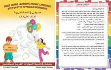 1st Grade Learning Arabic Language Step - By - Step Approach Workbook Part 1 Thi