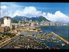 HONG-KONG / BATEAUX au PORT VICTORIA
