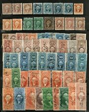 Revenue 1st Issue 64 Different Stamps