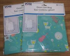 """Lot of 2 Voila Giant Gift Bags 36""""x44"""" Baby Shower Pattern w/Gift tag/Tie Cord"""