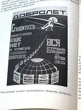 Russian book aviator work development Soviet civil aviation Dobrolet Aeroflot