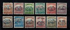 Briefmarken Ungarn DEBRECEN (DEBRECZIN) 14 - 25 gestempelt