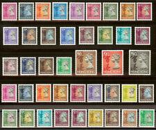 Hong Kong QEII 1992-96 Machin Definitive set of 42 value Complete Multiple MNH