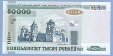 Belarus, 50000 rubles, 2000, rare, UNС, P 32a