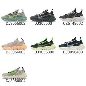 Nike Space Hippie 01 Recycled Men Casual Lifestyle Sneakers Shoes Pick 1