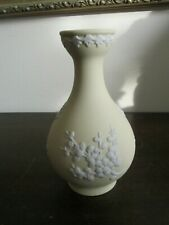 Wedgwood England Jasperware Yellow Primrose Bud Vase