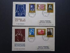 Belgium 1958 Famous Paintings Series FDC (2 Covers) - Z7570