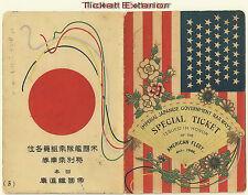Lot of Postcards & Ephemera, USS Georgia, U. S. Navy White Fleet 1907-1908