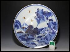 Japanese Old IMARI Large Plate Dish / 古伊万里 山水図 / W 47.1× H 7.5 [cm] / EDO PERIOD