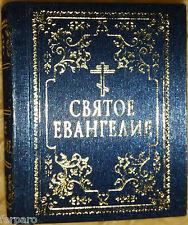 """Nouveau Mini 3"""" Livre Russe Holy Gospel Collectors Miniature Bible Religion Book"""