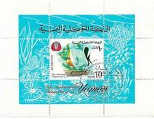 Yemen Butterfly Fish Mini Sheet Used full Gum on Rear
