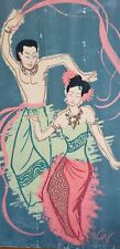 Billy Seay Painting Asian Dancers Sascha Brastoff Mid Century Modern California
