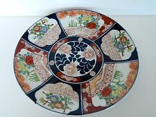 ARITA YAKI ANTIQUE JAPANESE PORCELAIN PLATE CHARGER 12,5""