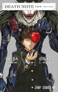 DEATH NOTE Short Stories Japanese original version / manga comics