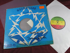 Bunny Wailer BODERATION / Solomonic Players - 12'' Maxi Solomonic UK 1983