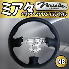 1999-2005 2nd Gen Mazda Miata NB Cipher Auto Racing Steering Wheel