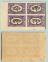 Armenia 1920 70 MNH inverted center block of 4 . rt8905